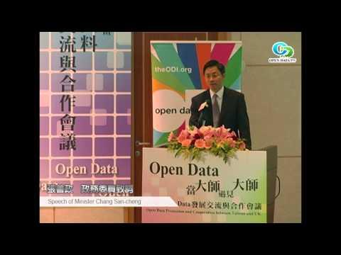 Open Data台英發展交流合作會議 - 行政院張善政政務委員 致詞