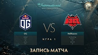 OG vs Hellraisers, The International 2017, Групповой Этап, Игра 1