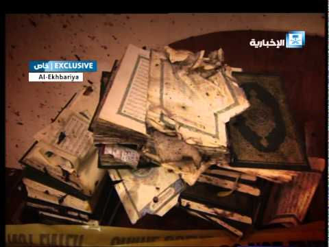 #فيديو :: آثار تفجير مسجد #قوات_الطواري في عسير