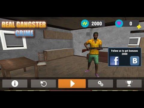 《Real Gangster Crime》手機遊戲玩法與攻略教學!