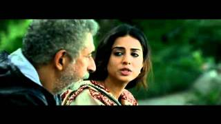 Michael Movie Trailer Bollywood 2012