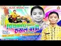 पिचकारी खातिर रुसल बाड़ी - Pichkari Khatir Rusal Baadi  - Parnav Pyare - Bhojpuri Hot Holi Songs 2017