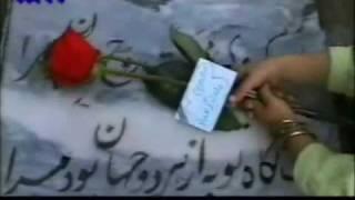 Bijan Azeri Music 2010(2)