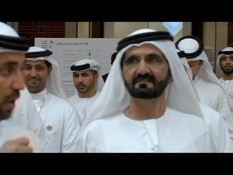 Εκλογές στα Ηνωμένα Αραβικά Εμιράτα για τα μισά μέλη του Ομοσπονδιακού Εθνικού Συμβουλίου
