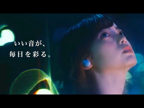【MAD】Mrs. GREEN APPLE「WanteD! WanteD!」×平手友梨奈【CM】