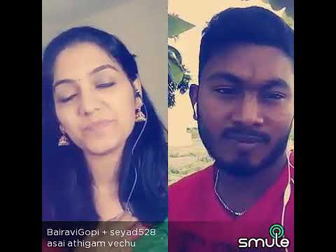Video AAsai Athigam Vachu Smule Download In MP3 3GP