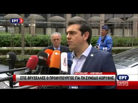 Αλ. Τσίπρας: Μπορούμε να φτάσουμε σε συμφωνία αν το θέλουν όλα τα εμπλεκόμενα μέρη