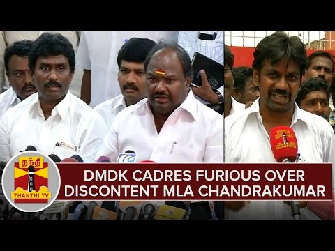 DMDK-Cadres-Furious-Over-Discontent-MLA-Chandrakumar-District-Secretaries