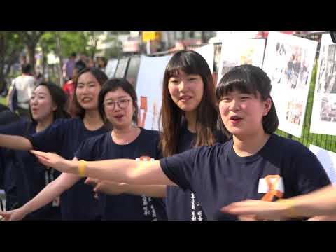 고교무상화 적용을 위한 몽당연필 거리행동