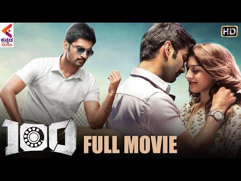 100 Latest Full Movie 4K   Kannada Dubbed   Atharvaa   Hansika Motwani   Sam CS   Kannada Filmnagar
