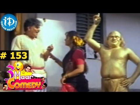 Video COMEDY THEENMAAR - Telugu Best Comedy Scenes - Episode 153 download in MP3, 3GP, MP4, WEBM, AVI, FLV January 2017