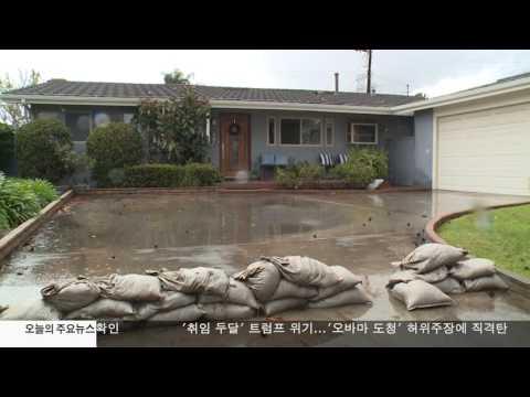 "CA, ""폭우 피해 지원해달라""  3.20.17 KBS America News"