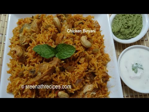 Chicken Biryani - How to make Chicken Biryani in pressure cooker (English Version)