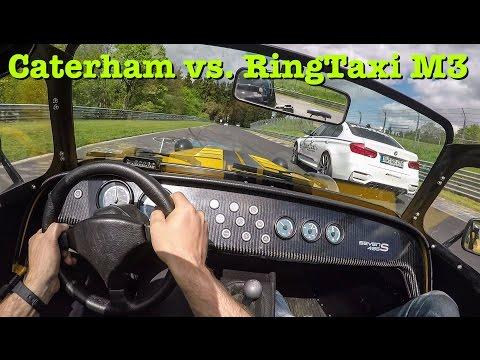 Caterham vs RingTaxi M3 on Nürburgring Nordschleife