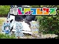 けものフレンズ×東武動物公園コラボイベント ! ~ホワイトタイガー・チーター・フラミンゴ・ゾウ・アクシスジカ編