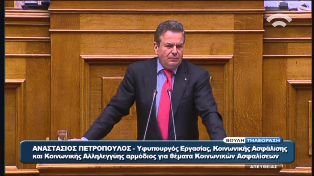 Α.Πετρόπουλος (Υφυπουργός Εργασίας)(Μεταρρύθμιση Ασφαλιστικού-Συνταξιοδοτικού)(08/05/2016)