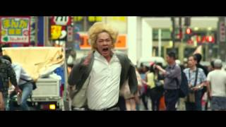 Shinjuku Swan  Shinjuku Suwan  Teaser Trailer   Shion Sono Directed Movie