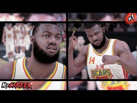 NBA 2k19 My CAREER - OFFICIALLY THE BEST BUILD! Dropped 50+ in 1st Game! Ep. 1
