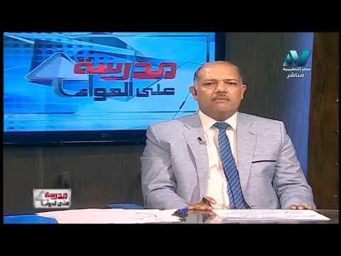 مدرسة على الهواء - ظاهرة التكتلات الاقتصادية - أ/ أشرف عبد المنعم