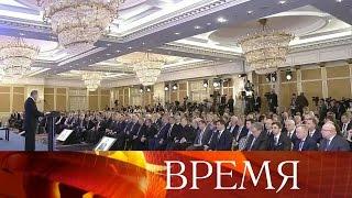 Владимир Путин: к2020 году темпы роста экономики РФдолжны опережать мировые.