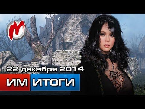 Игромания! Игровые новости, 22 декабря (Black Desert, Ведьмак 3, Minecraft от Telltale)