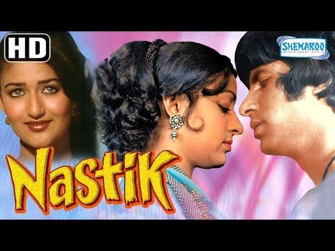Nastik {HD} (With Eng Subtitles) - Amitabh Bachchan - Hema Malini - Pran - Deven Varma