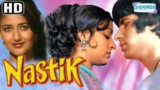 Video Nastik {HD} - Amitabh Bachchan - Hema Malini - Pran - Hit Bollywood Movie - (With Eng Subtitles) MP3, 3GP, MP4, WEBM, AVI, FLV Februari 2019