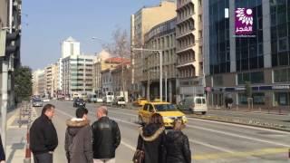 عدسة الفجر الجديد تتجول في تركيا