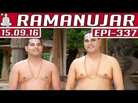Ramanujar-Epi-337-15-09-2016-Kalaignar-TV
