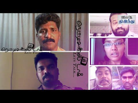 Views-on-Swathi-murder-accused-Ramkumars-suicide-Netizens-Talk-Tamil-The-Hindu