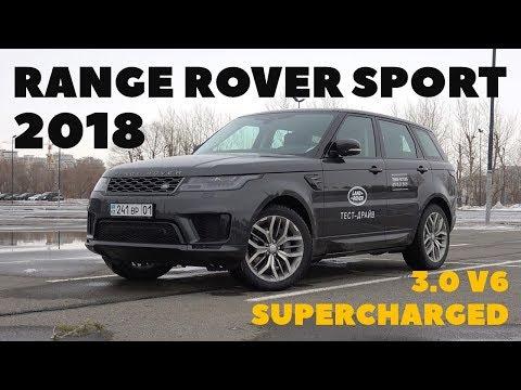 2018 Range Rover Sport не оправдал ожиданий / Что не так с Рендж Ровер Спорт 2018? (видео)