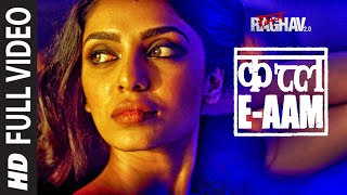 Nonton Qatl E Aam Full Video   Raman Raghav 2 0   Nawazuddin Siddiqui Vicky Kaushal  Sobhita Dhulipala Film Subtitle Indonesia Streaming Movie Download