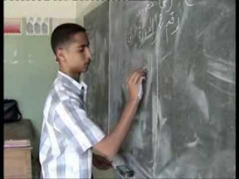 عذابان فيلم من ثانوية موسى بن نصير الخميسات
