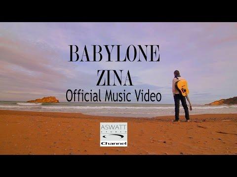 Video Babylone Zina Official Music Video بابيلون ـ زينة الفيديو كليب الرسمي download in MP3, 3GP, MP4, WEBM, AVI, FLV January 2017