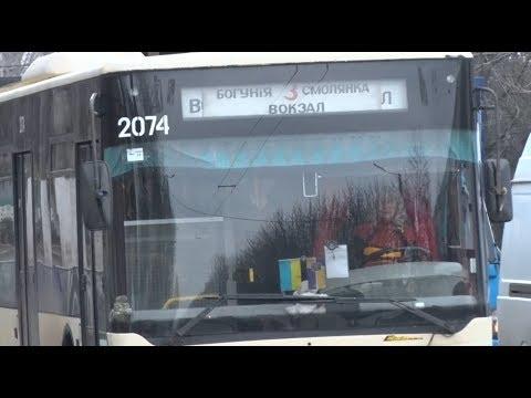 У Житомирі пасажир побив кондуктора тролейбусу