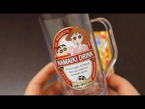 포핀쿠킨-짱구맥주7 Heart-Crayon Shinchan Namaiki Drink7