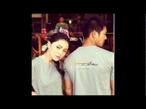 Weir & Mai Roy Lae Sanae Luang [Fanmademv]