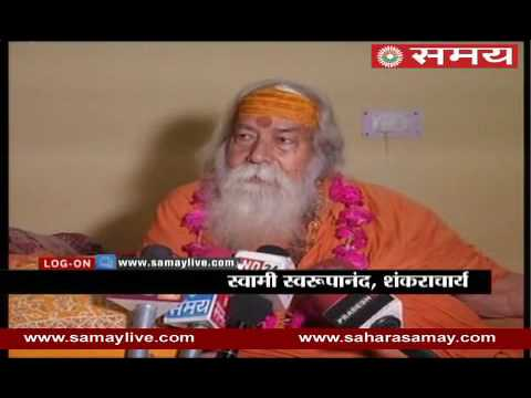 Again peculiar statement by Shankaracharya