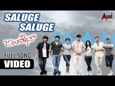 Video Jolly Days |Saluge Saluge| FEAT. Vishwas, Keerthi Gowda, Aishwarya Nag | New Kannada download in MP3, 3GP, MP4, WEBM, AVI, FLV January 2017