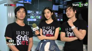 Nonton                                            11 12 13                                     04 04 59                                             Thairathtv Film Subtitle Indonesia Streaming Movie Download