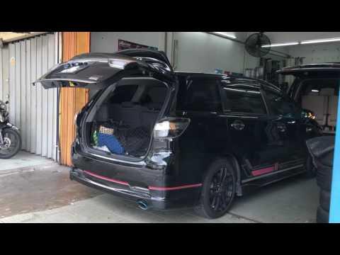 Toyota Wish ZGE Rear PowerBoot