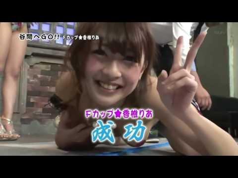 weird-japanesse-sexy-girls-fuck-deep-real