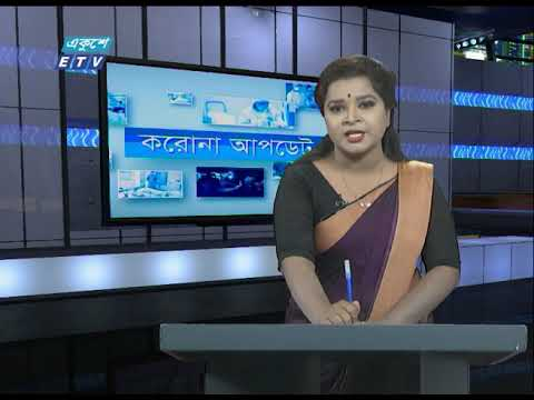 Coronavirus Special Bulletin || 02 April 2020 || ETV News