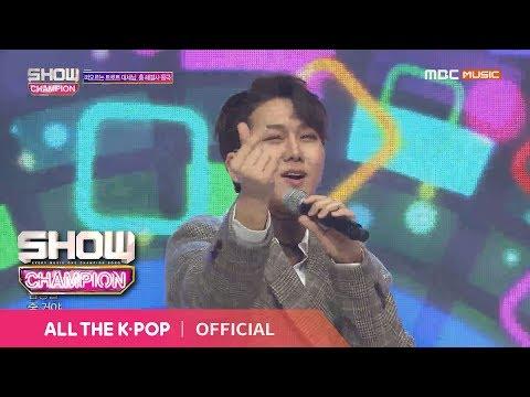 Show Champion EP.304 KIM SOO CHAN - YOU & ME - Thời lượng: 3 phút, 13 giây.