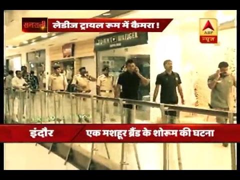 Sansani: Hidden camera found in Indore mall's trial room (видео)