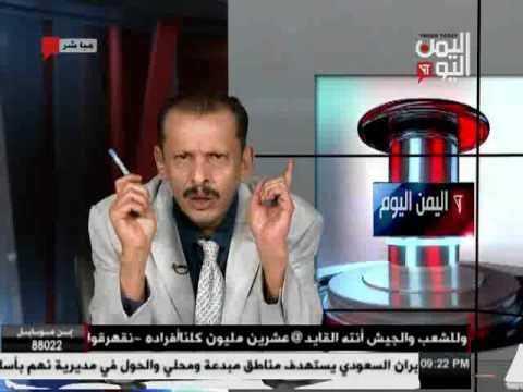 اليمن اليوم 09 11 2016