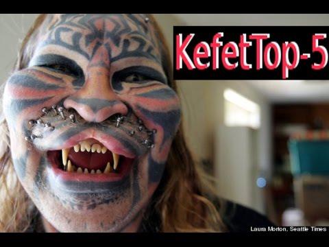 KefetTop-5 የምንግዜም አስቀያሚ የሰውነት ለውጦች