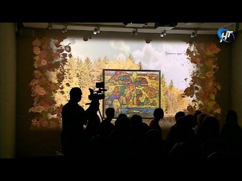 В Музее художественной культуры Новгородской земли открылась выставка «Времена года»