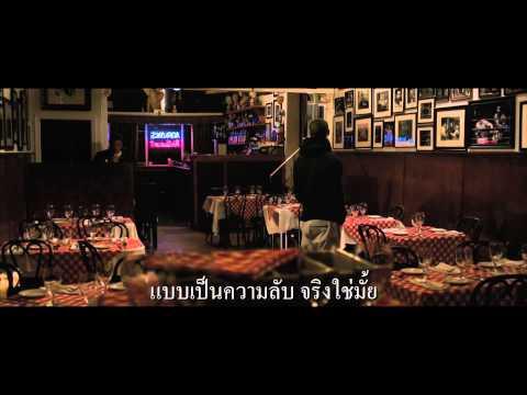 Creed - Trailer F1 (ซับไทย)