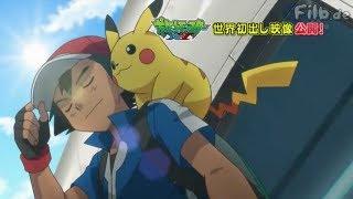 """""""Pokémon: XY"""" Anime Smash Preview #1 (7.20.2013) [HQ]"""